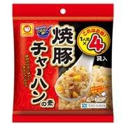 焼豚 チャーハンの素(6.8g×4) 27.2g