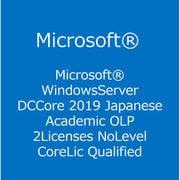 Windows Server DCCore 2019 Japanese Academic OLP 2Licenses NoLevel [ライセンスソフト]