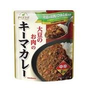 ダイズラボ 大豆のお肉のキーマカレー中辛 1食 [レトルトカレー]