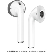 EL_APDCSSCSF_DW [elago(エラゴ)SecureFit forAirPods/DarkGray/White]