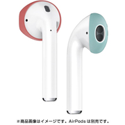 EL_APDCSSCSF_IB [elago(エラゴ)SecureFit forAirPods/ItalianRose/Coral Blue]