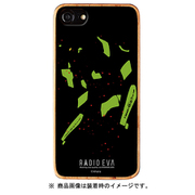 OD-0556-IP67-LTGN [iPhone 8/7/6s/6 ウッドケース RADIO EVA ラヂオエヴァ Gizmobies ギズモビーズ YAMIYO(GREEN)]