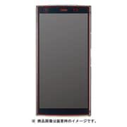 RT-UV4F/SCG [URBANO V04 光沢 ソーダガラス ガラスフィルム 9H 液晶保護フィルム]