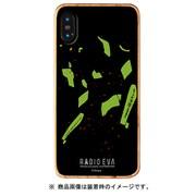 OD-0556-IP0X-LTGN [iPhone XS/X ウッドケース RADIO EVA ラヂオエヴァ Gizmobies ギズモビーズ YAMIYO(GREEN)]