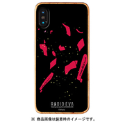 OD-0556-IP0X-REDD [iPhone XS/X ウッドケース RADIO EVA ラヂオエヴァ Gizmobies ギズモビーズ YAMIYO(RED)]