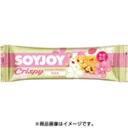 限定 ソイジョイクリスピーサクラ 25g×12 [バランス栄養食品]