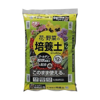 12L ゴールデン粒状配合 花野菜 12L