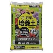 14L ゴールデン粒状配合 花野菜 14L