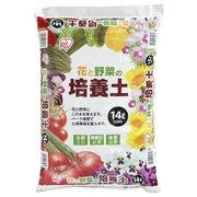 14L 花と野菜の培養土 14L