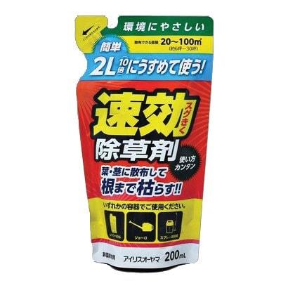 うすめて使う速効除草剤 200ml