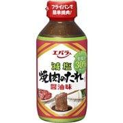 減塩焼肉のたれ 醤油味 290g