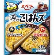 プチッとごはんズ あさりバター風味 21g×4