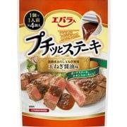プチッとステーキ 玉ねぎ醤油味 21g×4