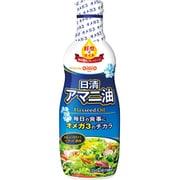 日清 アマニ油 320g [食用油]