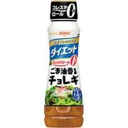 日清 ドレッシングダイエットごま油香るチョレギ 185ml [ドレッシング]