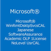 Win Rmt Dsktp Svcs CAL Japanese Software Assurance Academic OLP 1License [ライセンスソフト]