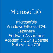 Windows Server CAL Japanese Software Assurance Academic OLP 1Licence [ライセンスソフト]