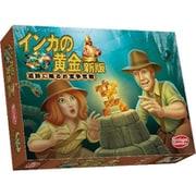 インカの黄金 新版 完全日本語版 [ボードゲーム]