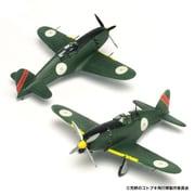 KHK144-4 1/144 荒野のコトブキ飛行隊 雷電 ラハマ所属機 仕様 [プラモデル]