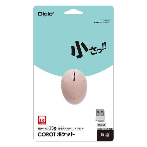 MUS-RIT159P [COROTポケット 超小型無線マウス IR LED 3ボタン ピンク]