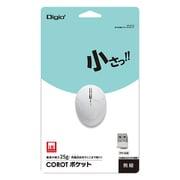 MUS-RIT159W [COROTポケット 超小型無線マウス IR LED 3ボタン ホワイト]