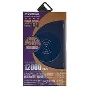 CWL12000Y-BK [モバイルバッテリー/ワイヤレス充電+Type-C+USB(A)/アルミデザイン/リチウムポリマー/Compact C 12000/12000mAh/PSE適合/BLACK]