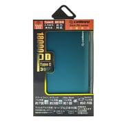 CPD18000Y-GR [モバイルバッテリー/PD対応/出力 Type-C+USB(A)/アルミデザイン/最大30W/リチウムポリマー/Stick PD 18000/18000mAh/PSE適合/GRAY]