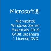 Win Svr Essentials 2019 64Bit Japanese DVD [ライセンスソフト]
