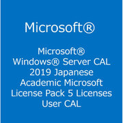 Windows Server CAL 2019 Japanese MLP 5 AE User CAL [ライセンスソフト]