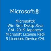 Win Rmt Dsktp Svcs CAL 2019 Japanese MLP 5 Device CAL [ライセンスソフト]