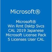 Win Rmt Dsktp Svcs CAL 2019 Japanese MLP 5 User CAL [ライセンスソフト]