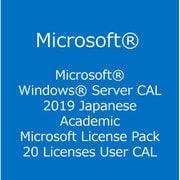 Windows Server CAL 2019 Japanese MLP 20 AE User CAL [ライセンスソフト]