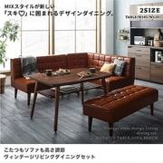 YS-215991 [こたつもソファも高さ調節 ヴィンテージリビングダイニング CLICK ダイニングこたつテーブル単品 テーブル幅:W120 テーブルカラー:ウォールナットブラウン]