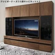 YS-217420 [ハイタイプテレビボードシリーズ Glass line 3点セット(テレビボード+キャビネット×2)ガラス扉 収納幅:230 収納高さ:180 収納奥行:45 収納カラー:ウォルナットブラウン]