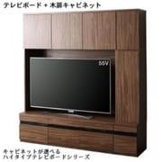 YS-217423 [ハイタイプテレビボードシリーズ Glass line 2点セット(テレビボード+キャビネット)木扉 収納幅:170 収納高さ:180 収納奥行:45 収納カラー:ウォルナットブラウン]