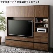YS-217424 [ハイタイプテレビボードシリーズ Glass line 2点セット(テレビボード+キャビネット)家電収納 収納幅:200 収納高さ:180 収納奥行:45 収納カラー:ウォルナットブラウン]
