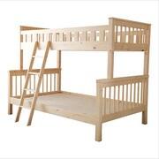 HT-0715-NA [高級天然木パイン材使用 2段ベッド(S+SD二段ベッド) Quam-クアム-]