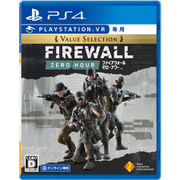 Firewall Zero Hour Value Selection [PS4 PlayStation VR専用ソフト]