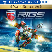 RIGS Machine Combat League Value Selection [PS4 PlayStation VR専用ソフト]