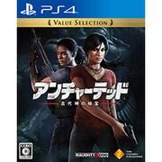 アンチャーテッド 古代神の秘宝 Value Selection [PS4ソフト]
