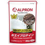 WPC ホエイプロテイン チョコレート風味 250g