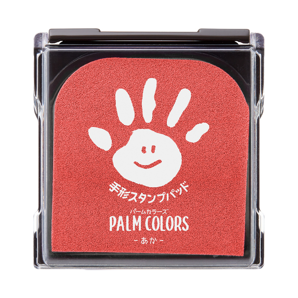 HPS-A/H-R [PalmColors あか]
