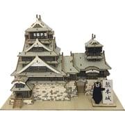 Wooden Art ki-gu-mi 熊本城(くまモンのプレート付)カラーVER. [木製玩具 対象年齢:15歳~]