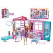 バービー FXG55 バービーかわいいピンクのプールハウス