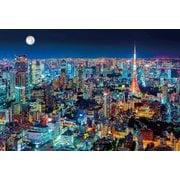 51-253 東京夜景 [ジグソーパズル 1000ピース]