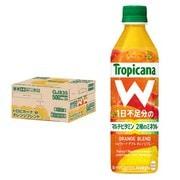 トロピカーナ W オレンジブレンド 500ml×24本