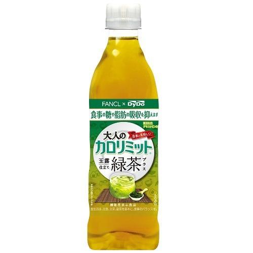 大人のカロリミット 玉露仕立て緑茶プラス 500ml×24本 [機能性飲料]
