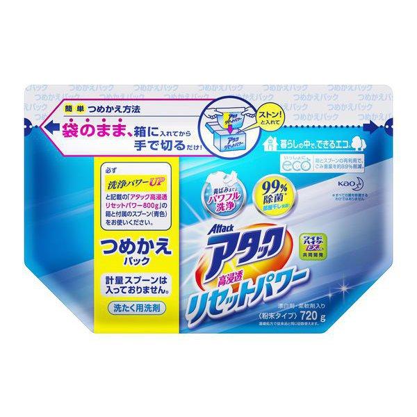 アタック 高浸透リセットパワー つめかえ用 720g [洗濯洗剤]