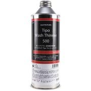 クアトロポルテ Tipo ウォッシュシンナー 500 (溶剤)