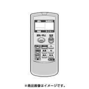 2056380565 [エアコン用 リモコン]